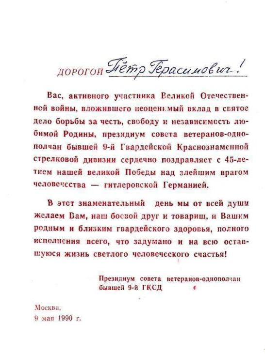 док.-Кирьянова10020-1024x731_cut-photo.ru_