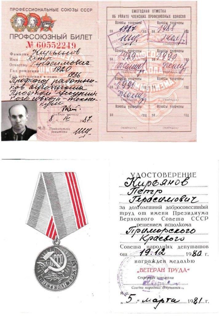 док.-Кирьянова10022-725x1024