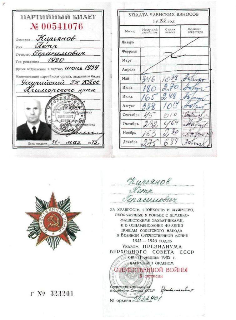 док.-Кирьянова10023-755x1024