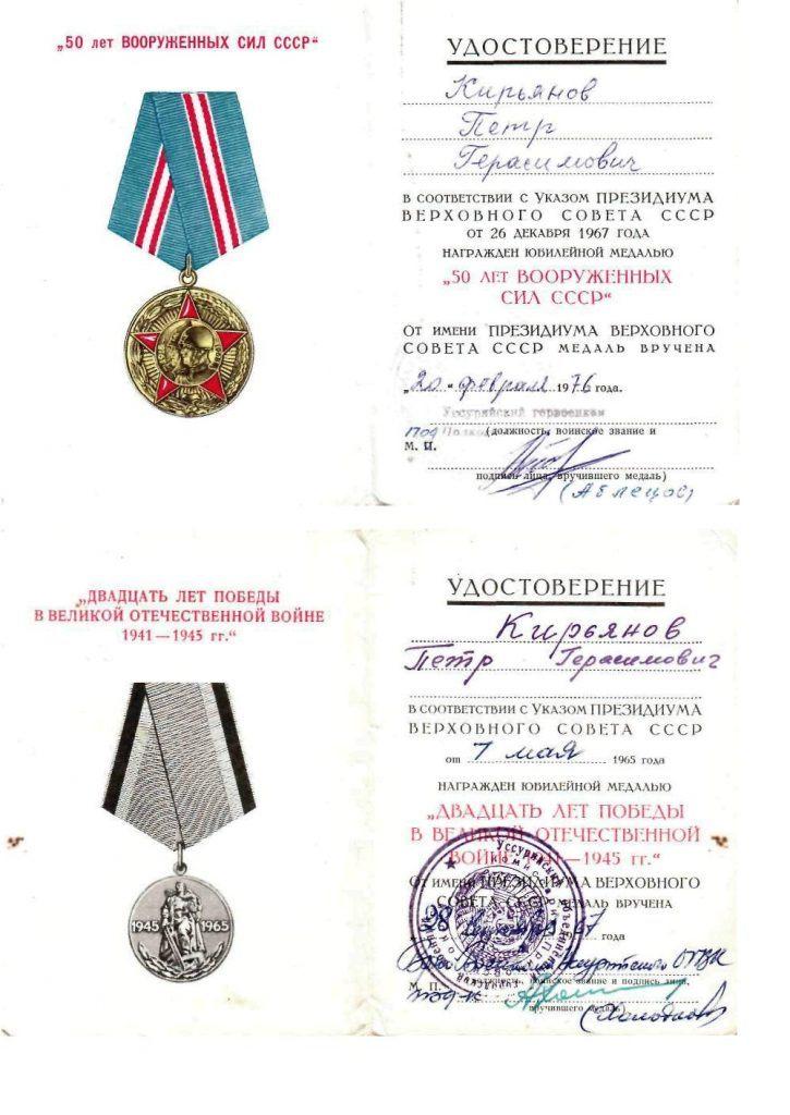 док.-Кирьянова10026-725x1024