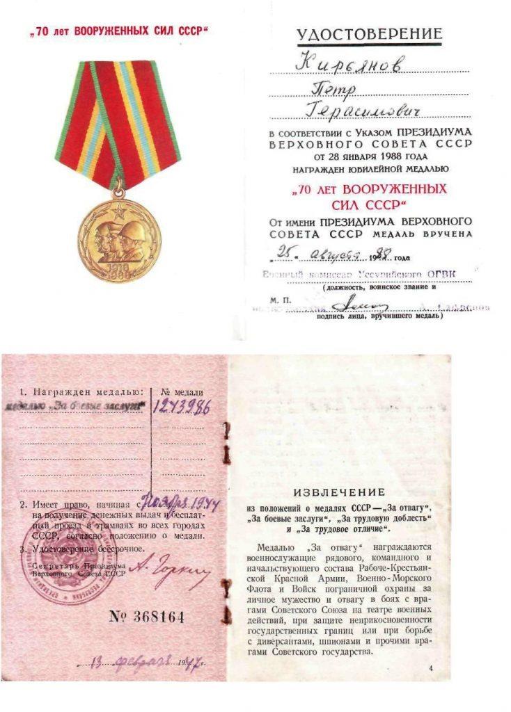 док.-Кирьянова10027-734x1024