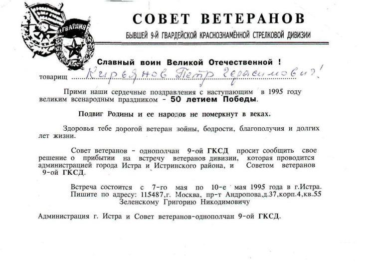 док.-Кирьянова10028-746x1024_cut-photo.ru_