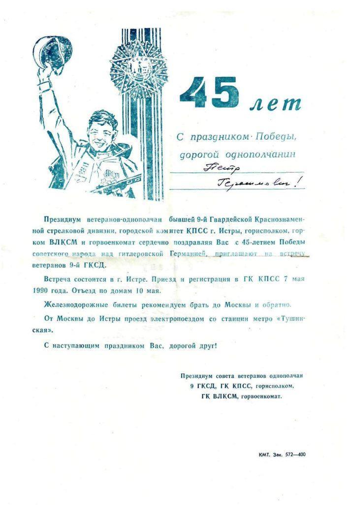 док.-Кирьянова10029-711x1024