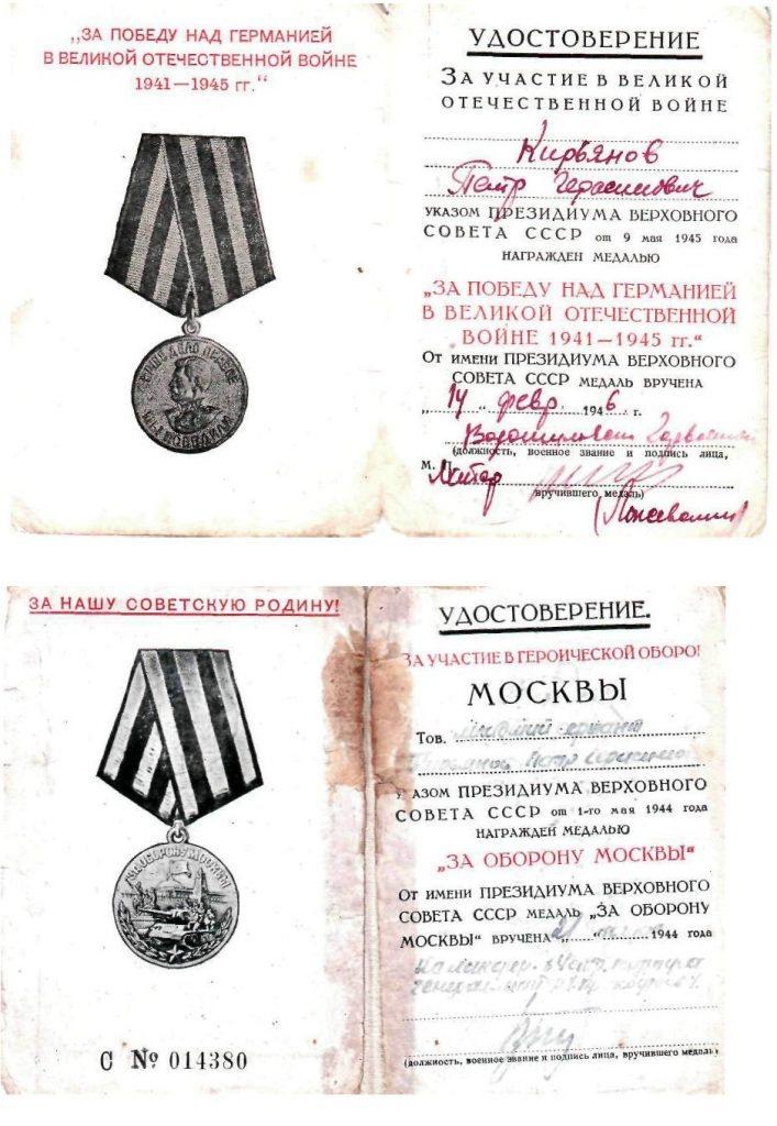 док.-Кирьянова10030-707x1024