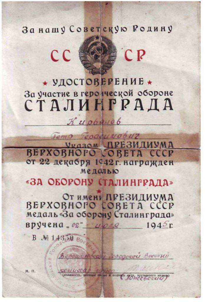 док.-Кирьянова10032-696x1024