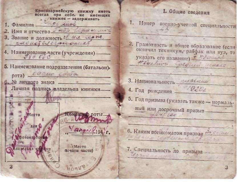док.-Кирьянова10033